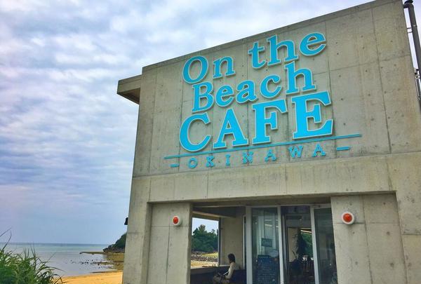 オン ザ ビーチ カフェ