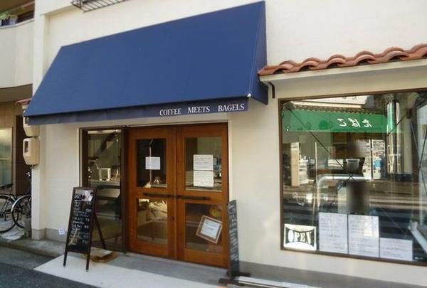 神戸三宮の自家焙煎コーヒー豆屋 | コバルト (COBALT)