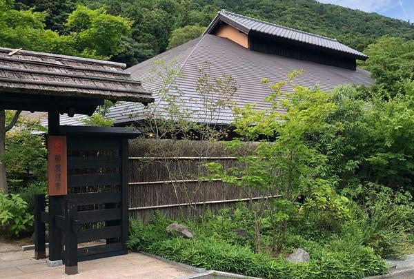箱根湯寮の写真・動画_image_330923