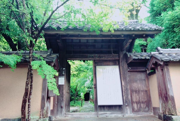 蓮華寺の写真・動画_image_331458