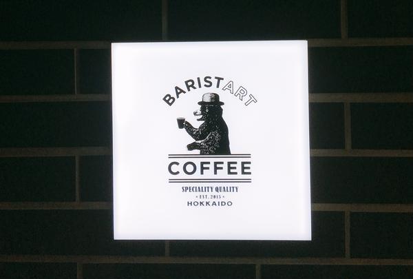 BARISTART COFFEE・CAFE