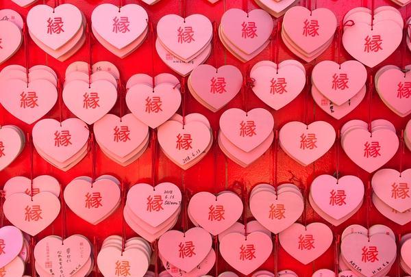 三光稲荷神社の写真・動画_image_342671