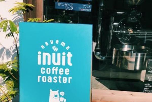 inuit coffee roaster(イヌイットコーヒー)