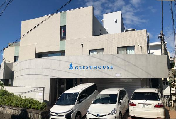 guesthouse 惠