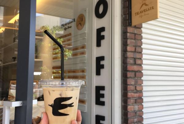 TRAVELLER Coffee House