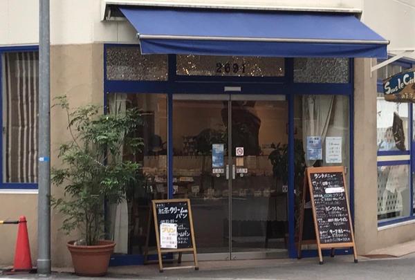 食事パンとデザートの店 Sous le Ciel