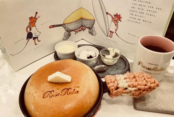 RusaRuka東京自由が丘店の写真・動画_image_431435