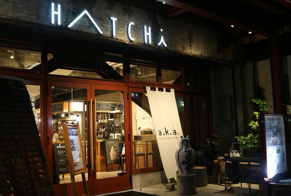 THE SHARE HOTELS HATCHi