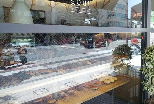 Boulangerie gout (ブーランジュリーグウ)