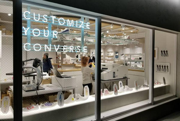 White atelier BY CONVERSE ( ホワイトアトリエ バイ コンバース )吉祥寺店