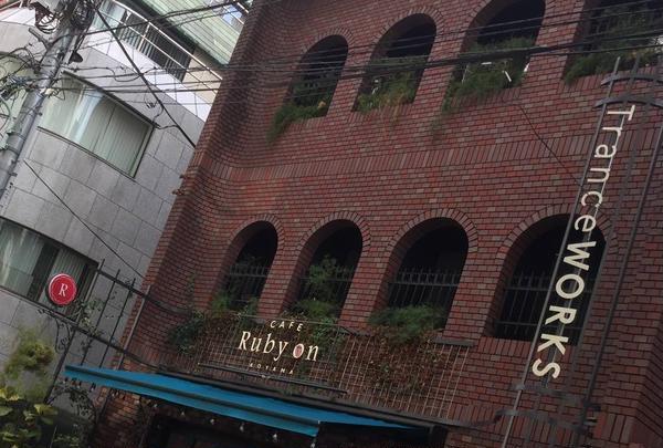 カフェ ルビーオン青山(cafe Ruby on AOYAMA)