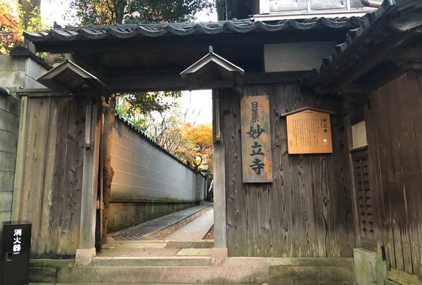 妙立寺(忍者寺)の写真・動画_image_465577
