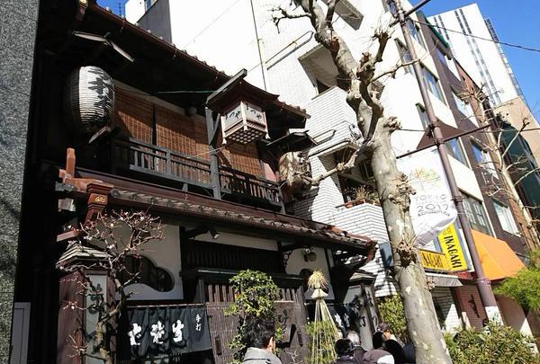 神田 まつやの写真・動画_image_468271