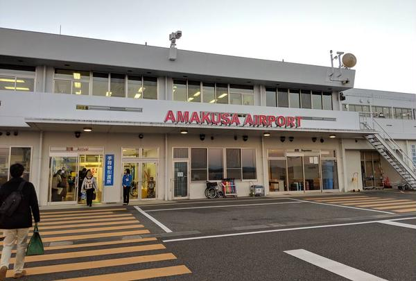 天草空港の写真・動画_image_479595