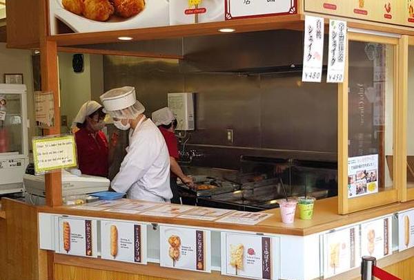 湯葉チーズ本舗 清水店
