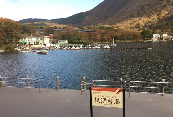 箱根 芦ノ湖遊覧船の写真・動画_image_542011