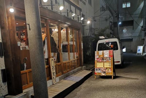 串兵衛 裏横 横浜東口店