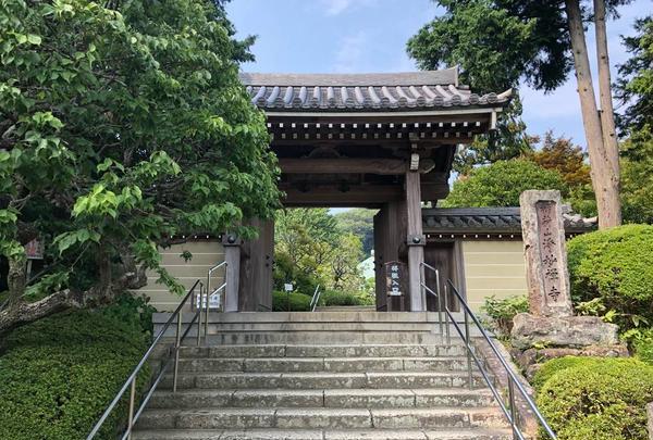 浄妙寺の写真・動画_image_563817