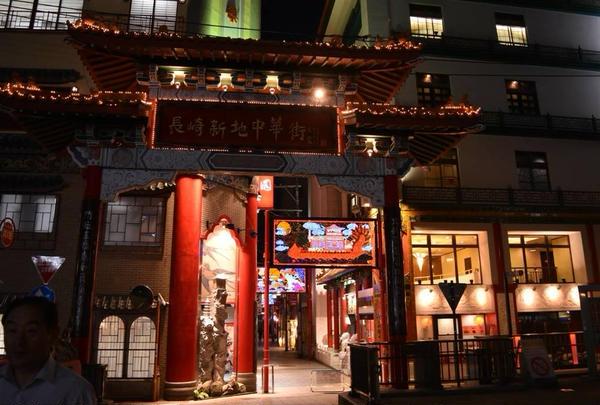長崎新地中華街の写真・動画_image_584900