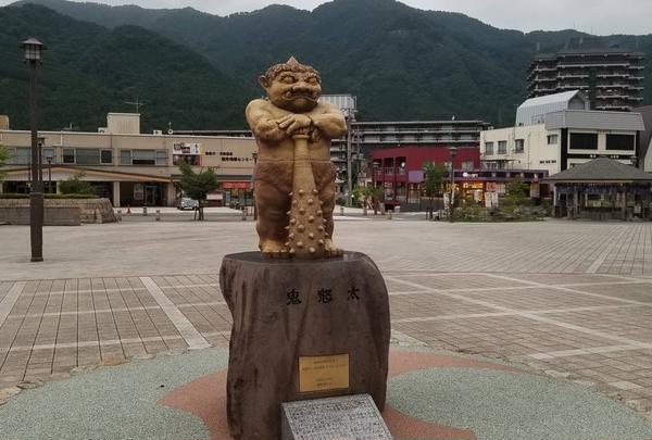 鬼怒川温泉駅