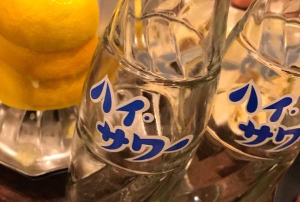 もつ焼き ばん 中目黒本店の写真・動画_image_610550