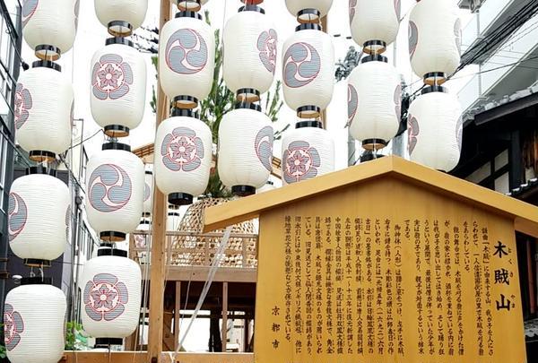 祇園祭前祭 木賊山