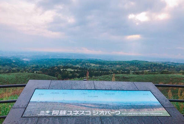 俵山峠の写真・動画_image_636636