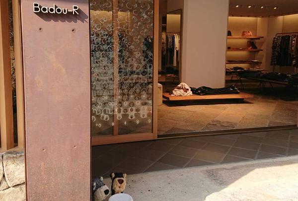 Badou-R本店