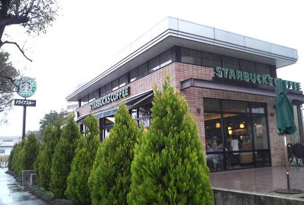スターバックスコーヒー熊本インターチェンジ店