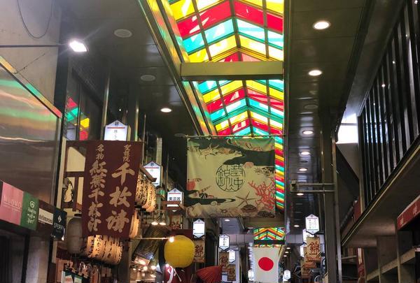 錦市場商店街の写真・動画_image_650912