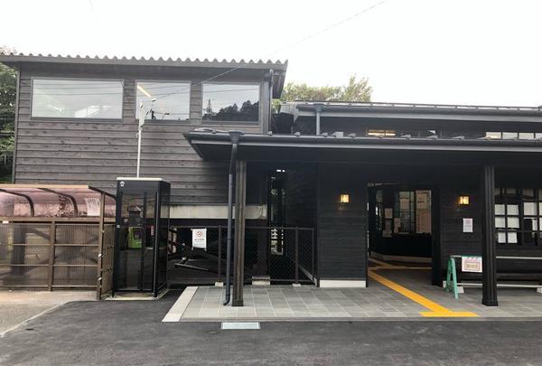 新高徳駅〜東武日光駅