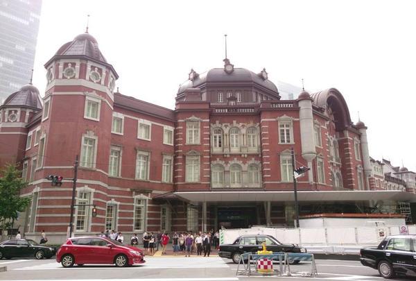 東京駅【スタート】