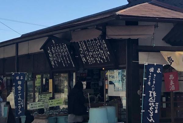 八十八庵の写真・動画_image_695798