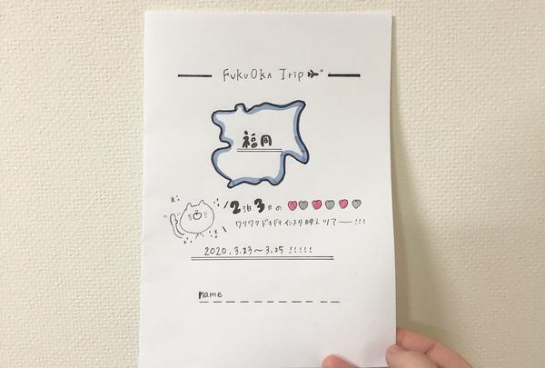 カースタレンタカー福岡天神店