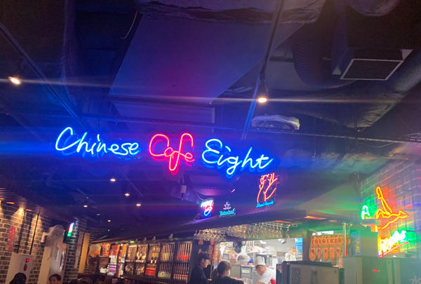 中国茶房8 青山店