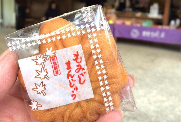 岩村もみじ屋の写真・動画_image_744568
