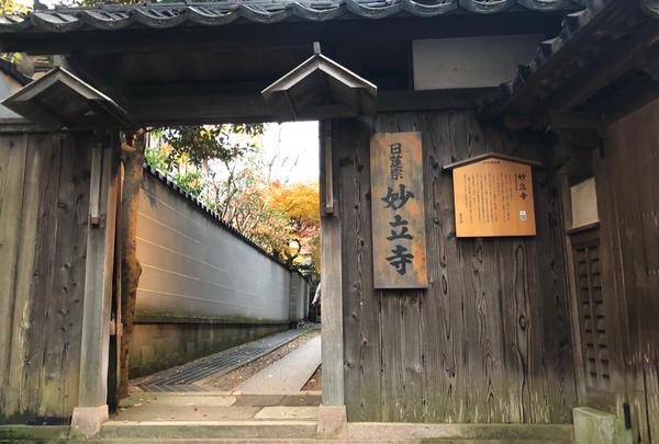 妙立寺(忍者寺)の写真・動画_image_749693