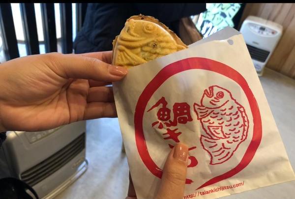 うす皮たい焼き 鯛きち 仙台駅前店