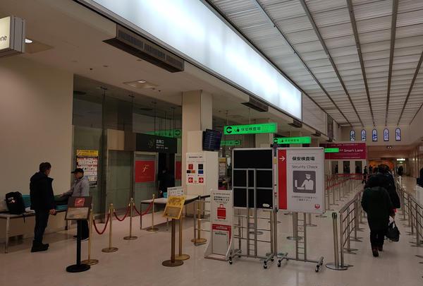 美々卯 伊丹空港店(大阪国際空港)