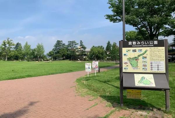 倉敷みらい公園