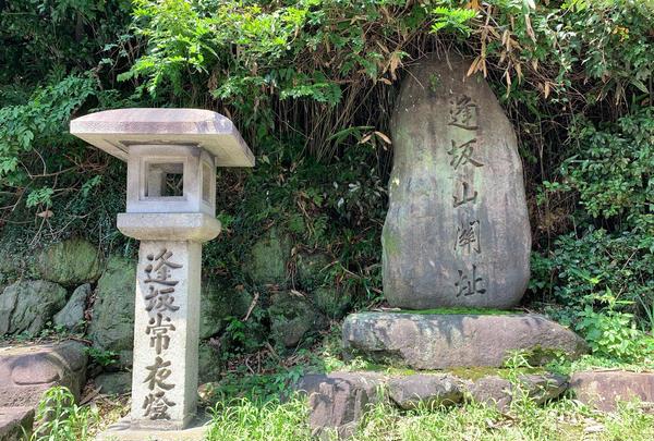 「源氏物語」の関屋  逢坂