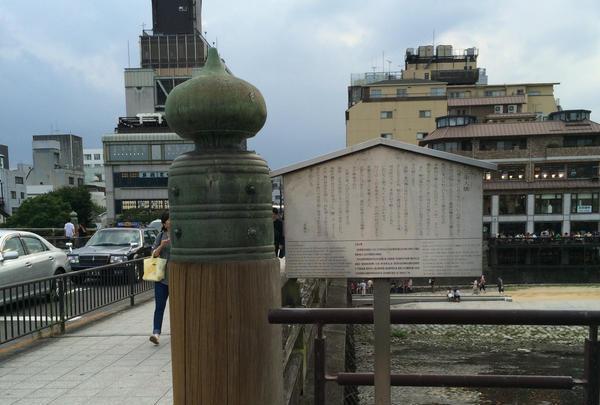 三条大橋の写真・動画_image_799011