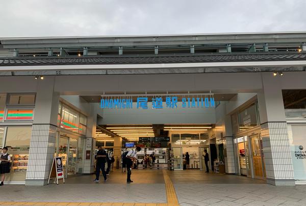 尾道駅の写真・動画_image_807147