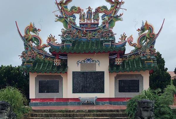 唐人墓(石垣島)