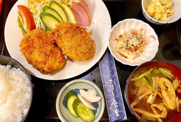 1000円くらい👌🏻ボリューム満点定食🍚こけし食堂