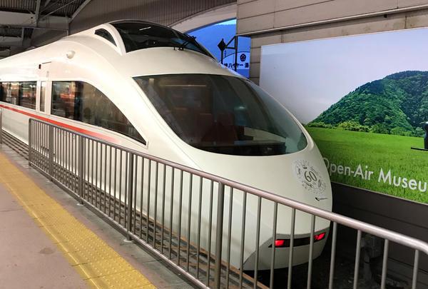 箱根湯本駅の写真・動画_image_816109