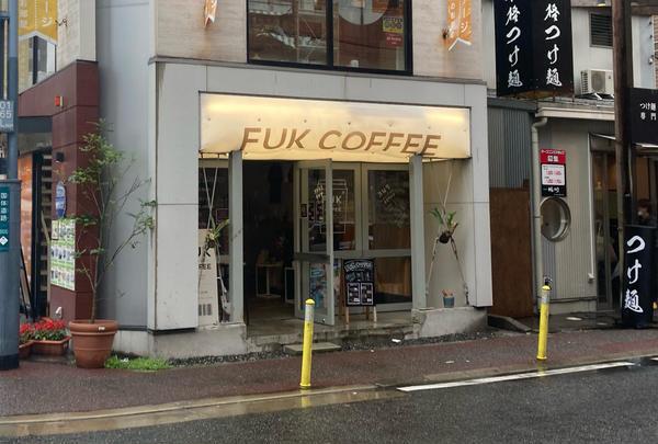 FUK COFFEE