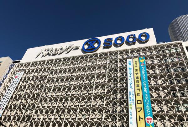 そごう広島店