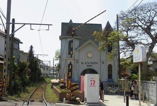 銚子電気鉄道 観音駅