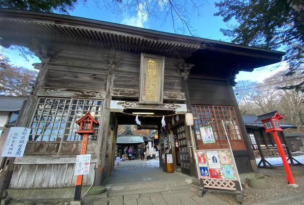 熊野皇大神社